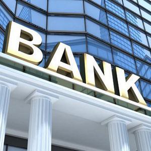 Банки Тээли