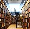 Библиотеки в Тээли
