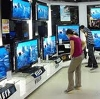 Магазины электроники в Тээли